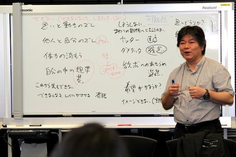 120625asahi_board3.JPG