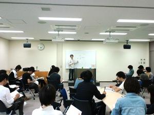 WSDprogram_lecture.jpg