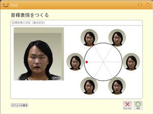 iFace_anger.jpg