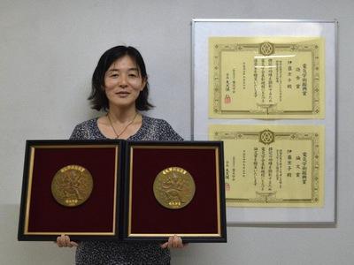 ito_awarded2012.jpg