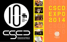 CSCD EXPO 2014終了しました。