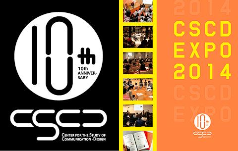 CSCD EXPO 2014