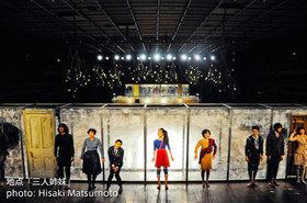 地点『三人姉妹』 photo: Hisaki Matsumoto