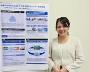 大阪大学エリアマネジメント研究会 会場レポート