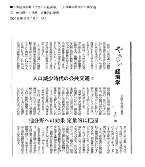 http://www.cscd.osaka-u.ac.jp/co/images/01771657c55b6e352567570d7f5f15853d572fc9.jpg