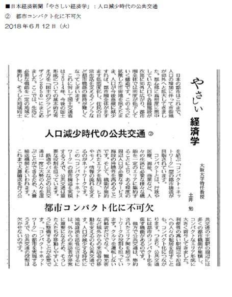 http://www.cscd.osaka-u.ac.jp/co/images/71077d74fac7f1f6f4ac530a4b5d7bd107908691.jpg