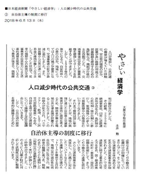http://www.cscd.osaka-u.ac.jp/co/images/73389b780df7d3fd51b47e47b4d4857769445ebc.jpg