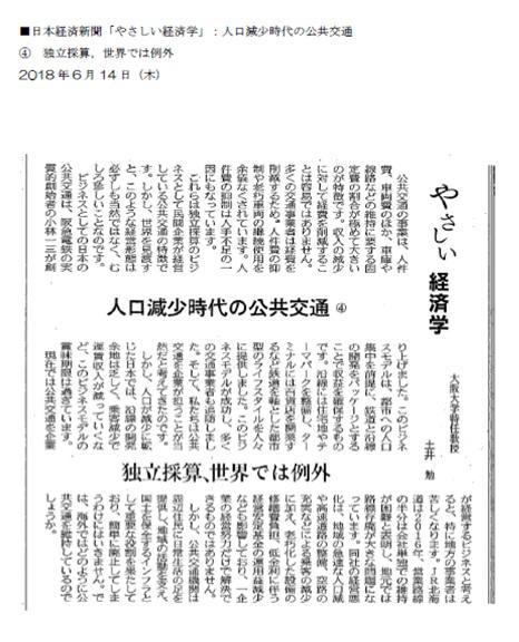 http://www.cscd.osaka-u.ac.jp/co/images/970b52511aa06c36873d3b9bd7b2ee46ad494d18.jpg