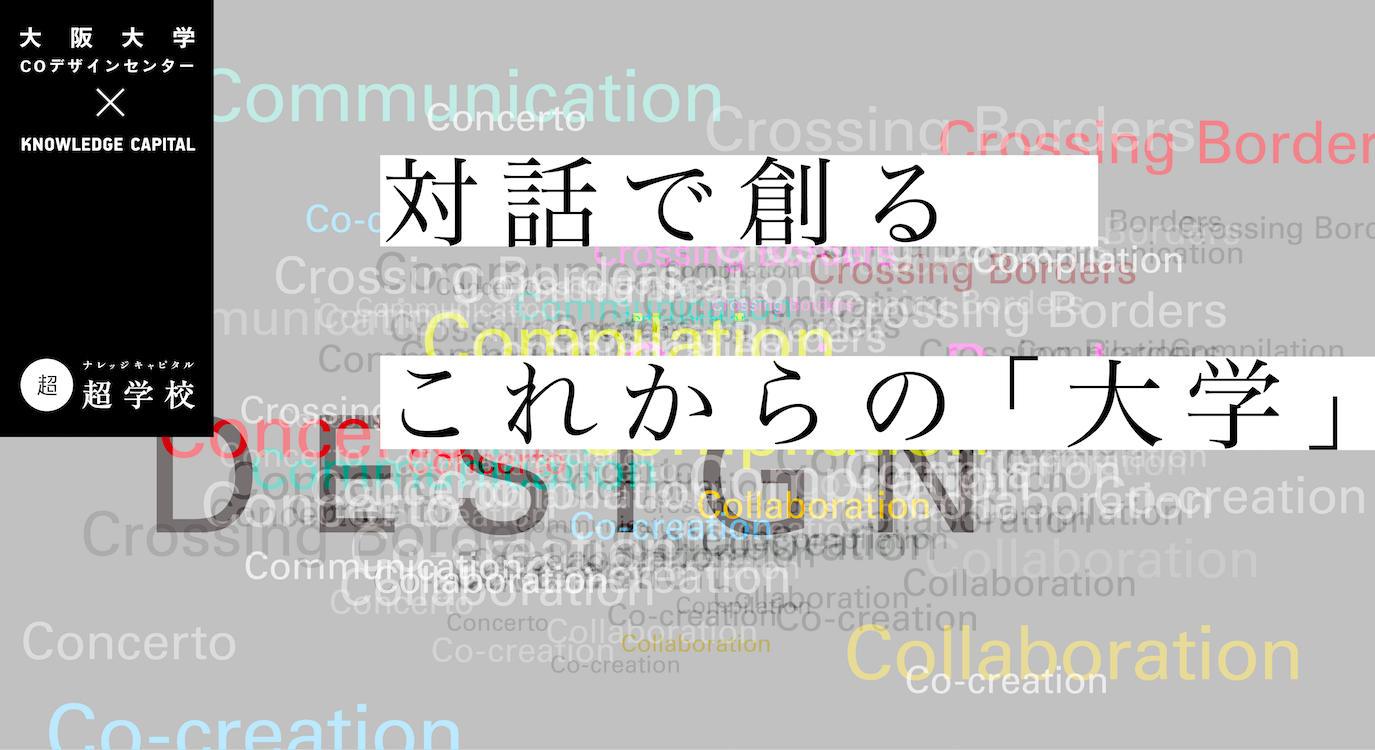 Image_CO_CHOSchool.jpeg