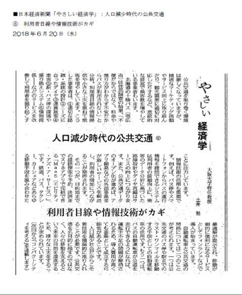 http://www.cscd.osaka-u.ac.jp/co/images/d8ce8c6a6c5234e2de5e02e47867ffbc4a3aefd4.jpg