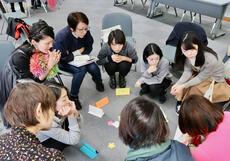集中講義「横断術(社会と臨床)」〜Peers:当事者どうしの対話を学ぶ
