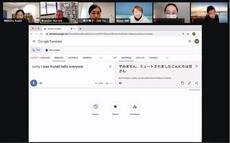 オンライン対話プログラム「多言語コミュニケーション実践の共創」
