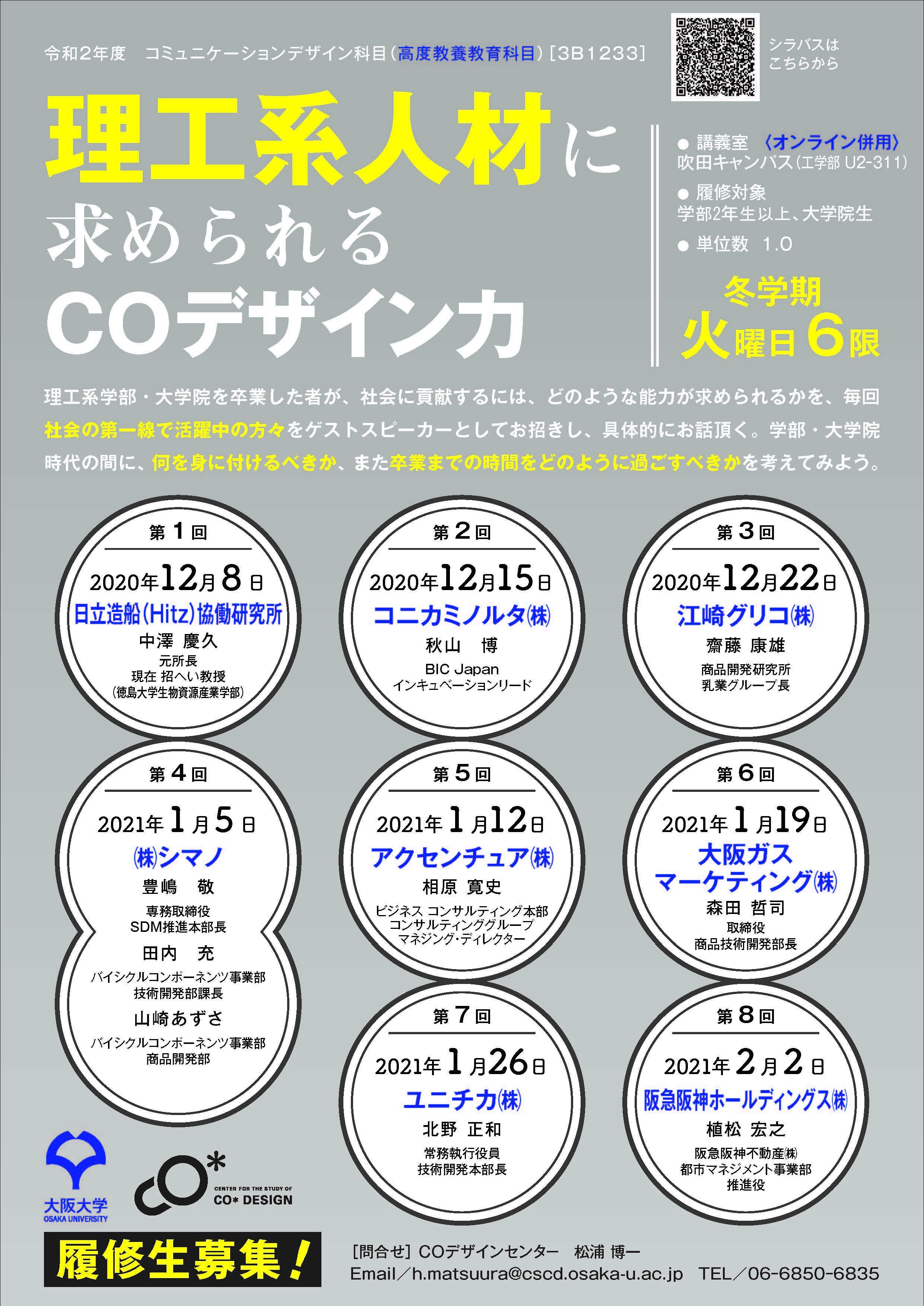 210505rikei_f01.jpg