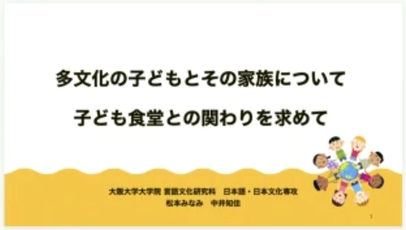 210516_kodomosyokudo02.jpeg