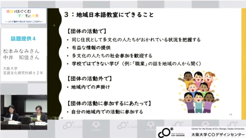 210516_kodomosyokudo03.jpeg