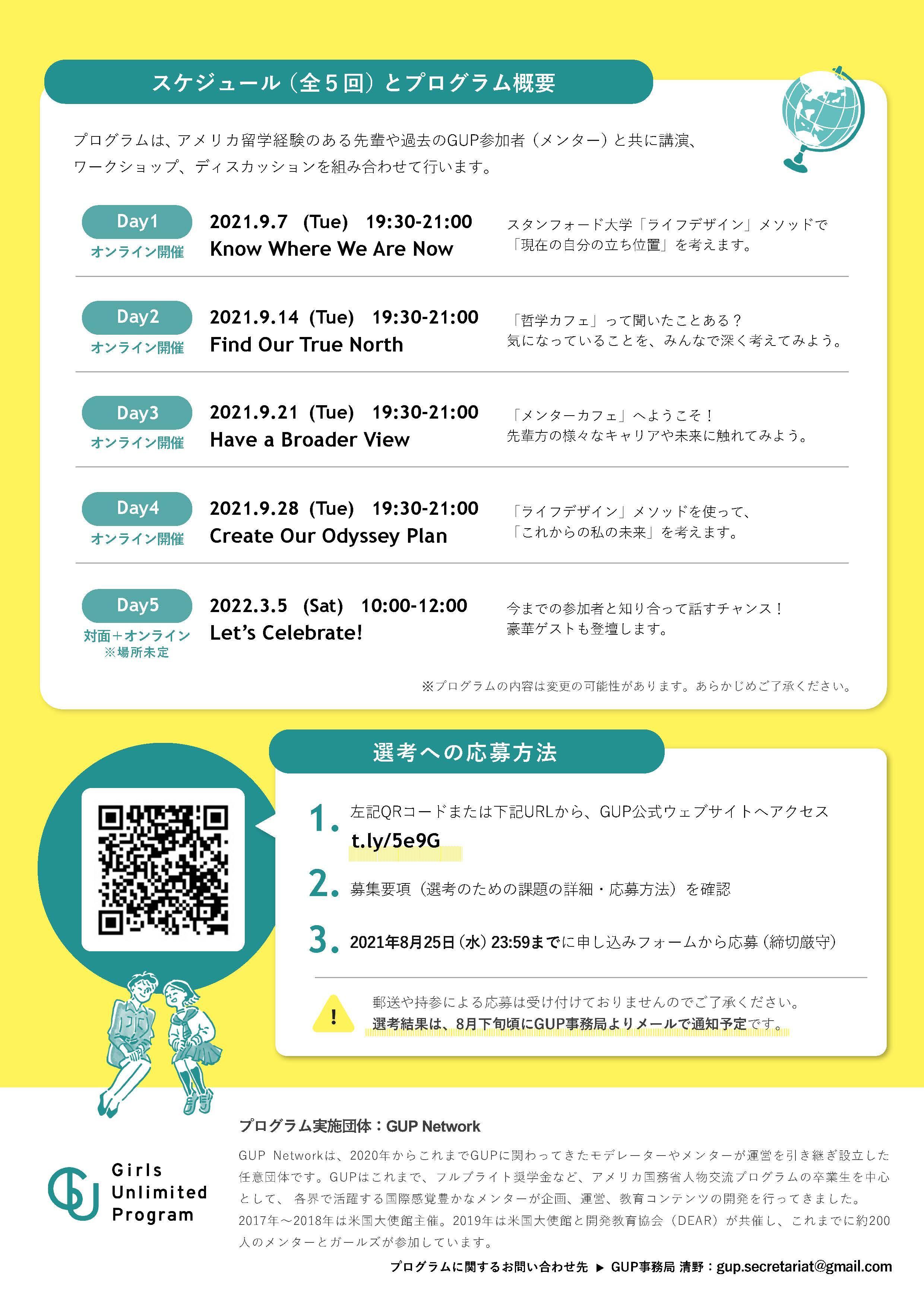 210727_GUP01_P02.jpg