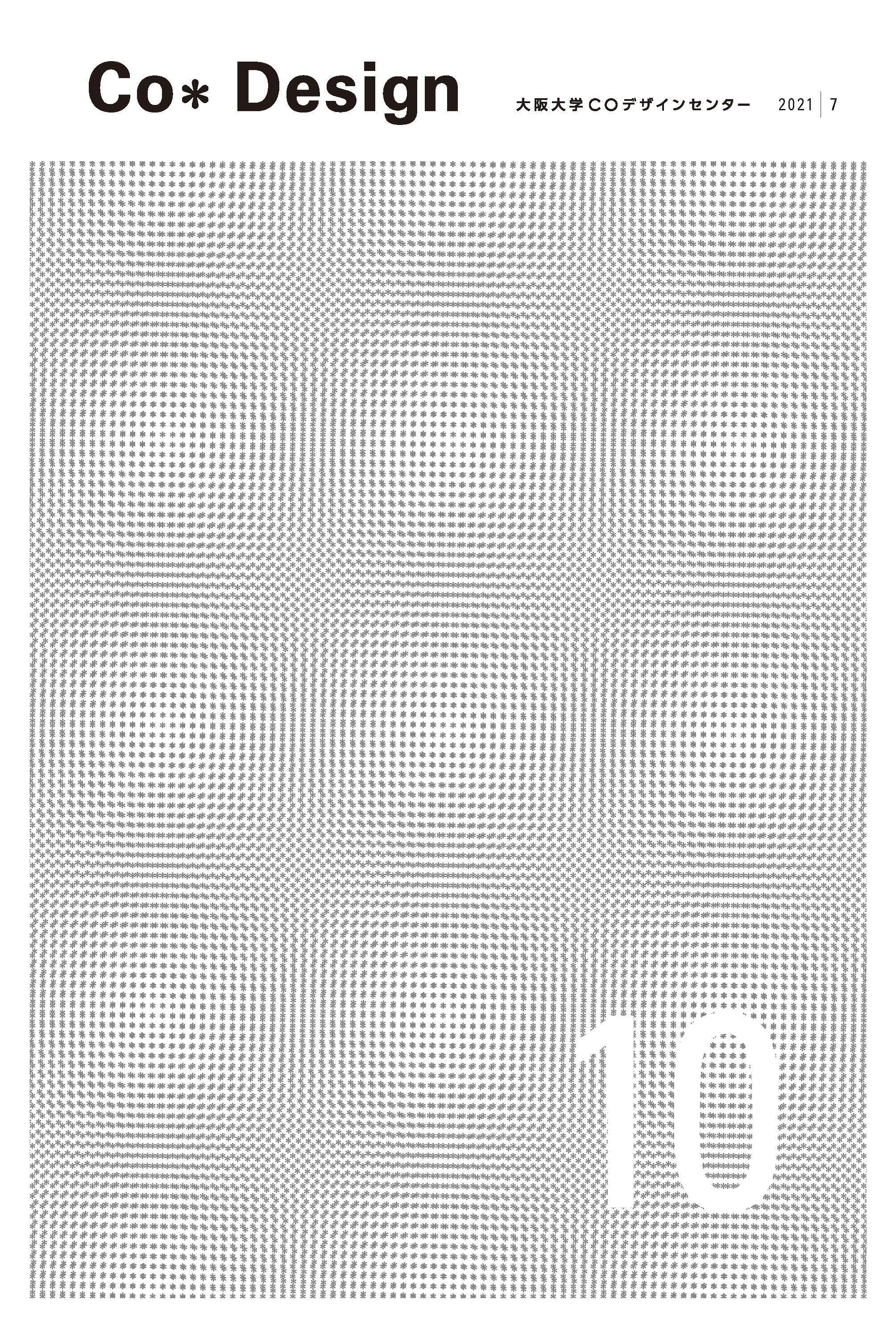 210818_cod_10_f.jpg